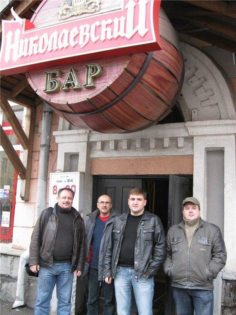 Далее нас пригласили посетить фирменный бар Николаевский