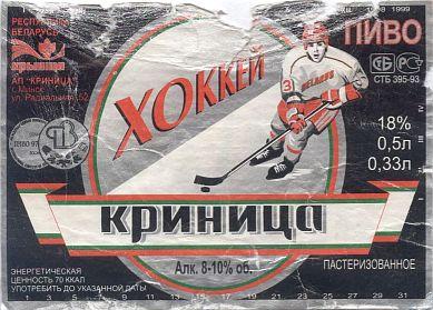 !Хоккей 2
