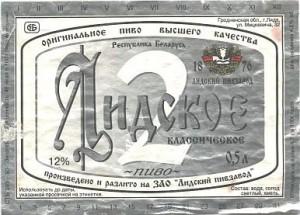!Л-Классич - 2