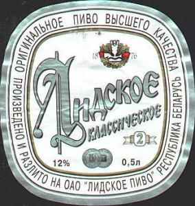 !Л-Классич - 2 5