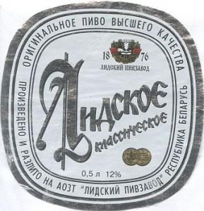 !Л-Классич 28