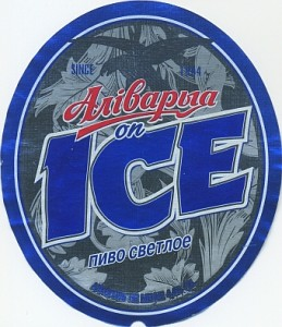 !Аливарыя On Ice