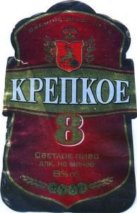 Л-Крепкое 2