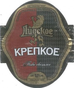 !Л-Крепкое