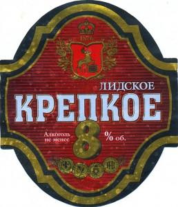 Л-Крепкое 3