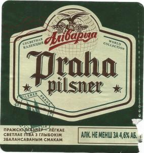 Praha Pilsner