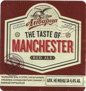 The Taste of Manchester