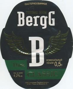 BergG Dark Classic 2