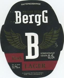 !BergG Dark Lager 3