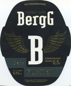 !BergG Dark Porter 3