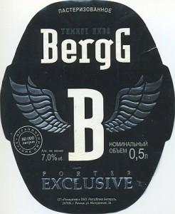 !BergG Dark Porter Exclusive